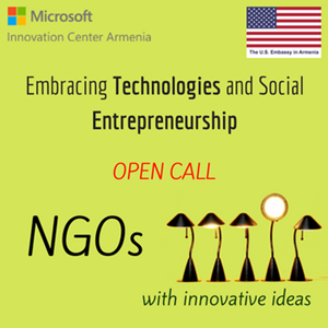 Embracing Technologies and Social Entrepreneurship_Open Call