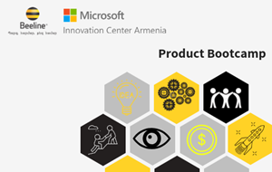 Product Bootcamp